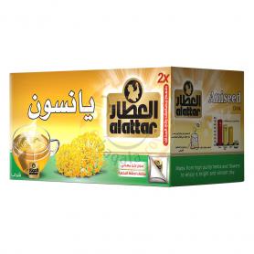Al Attar Aniseed Tea 20B